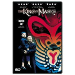 kingofmasks