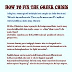 How to Solve the Greek Crisis (and I'm not even joking)